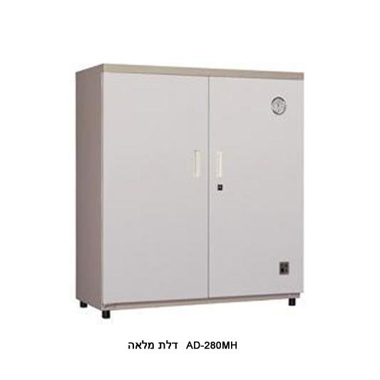 דסיקטור AD-280MH דלת מלאה